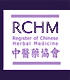 Fertility, Pregnancy & IVF Treatment. RCHM2